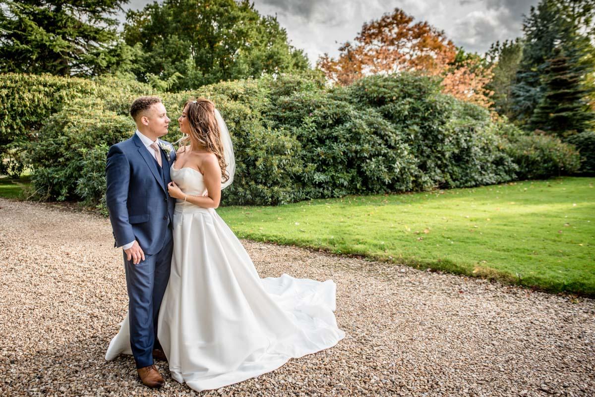 Shottle Hall Weddings